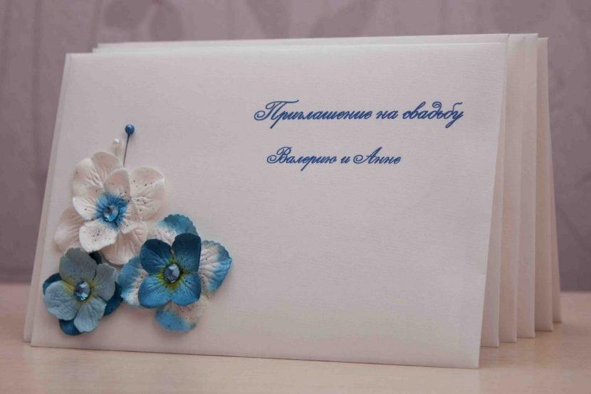 Днем, подписать открытку деньги на свадьбу