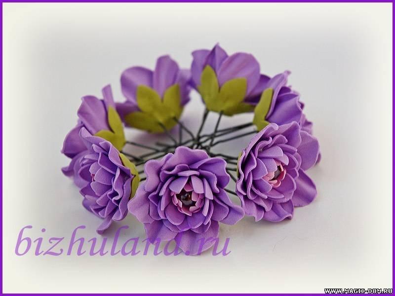 Как сделать цветы из фоамирана  инструкция 34