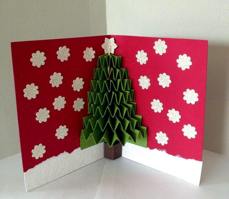 Елка из бумаги объемная для открытки, картинки для срисовки