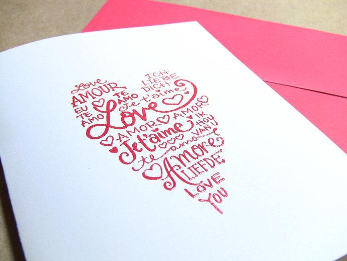 Крупные прикольные, открытка для признания в любви своими руками