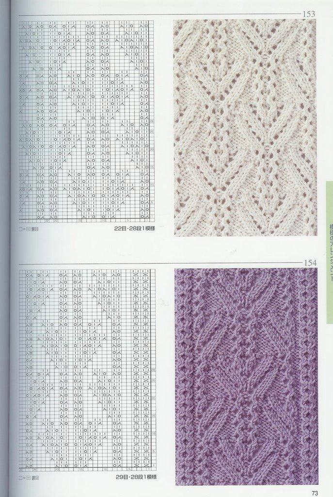 Вязание спицами и крючком. Вязание для малышей и взрослых 39
