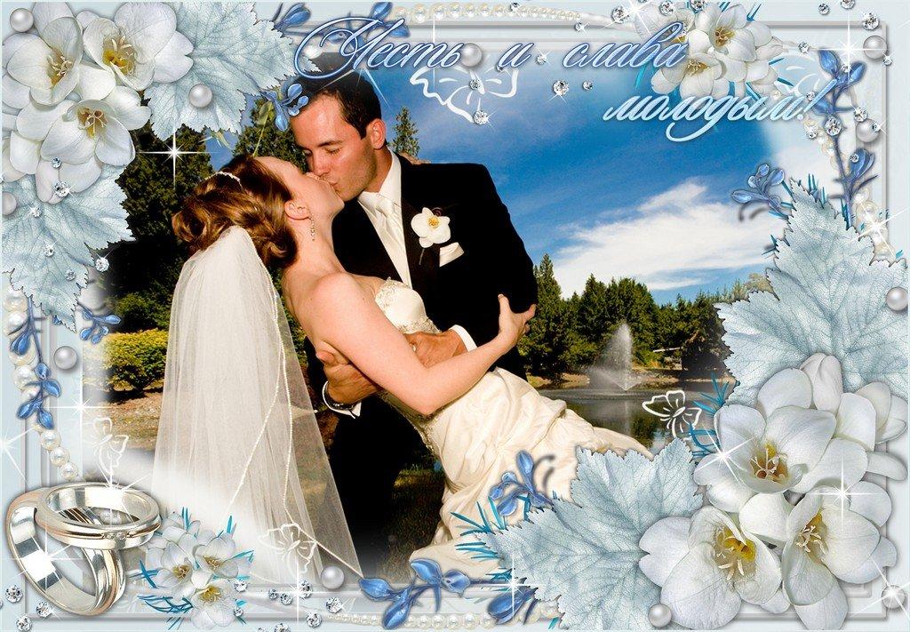 Картинки мультипликация со свадьбой