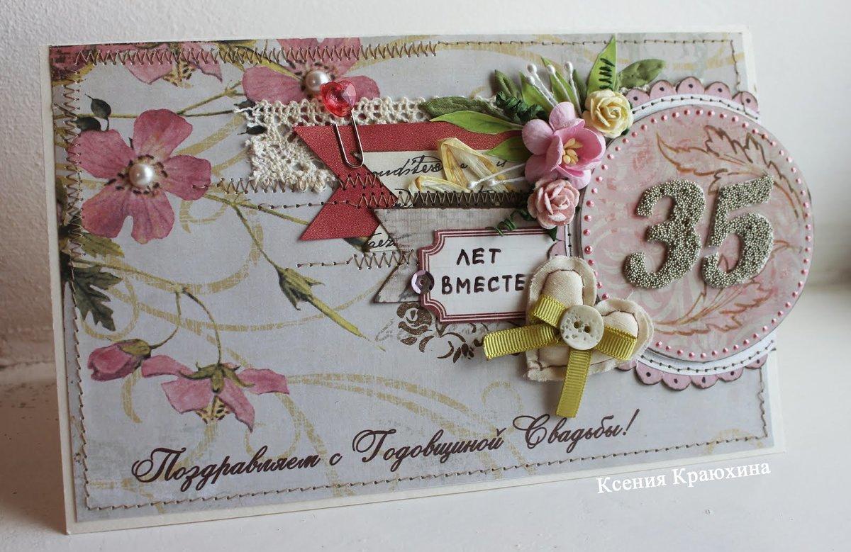 Днем, поздравление с коралловой свадьбой открытки