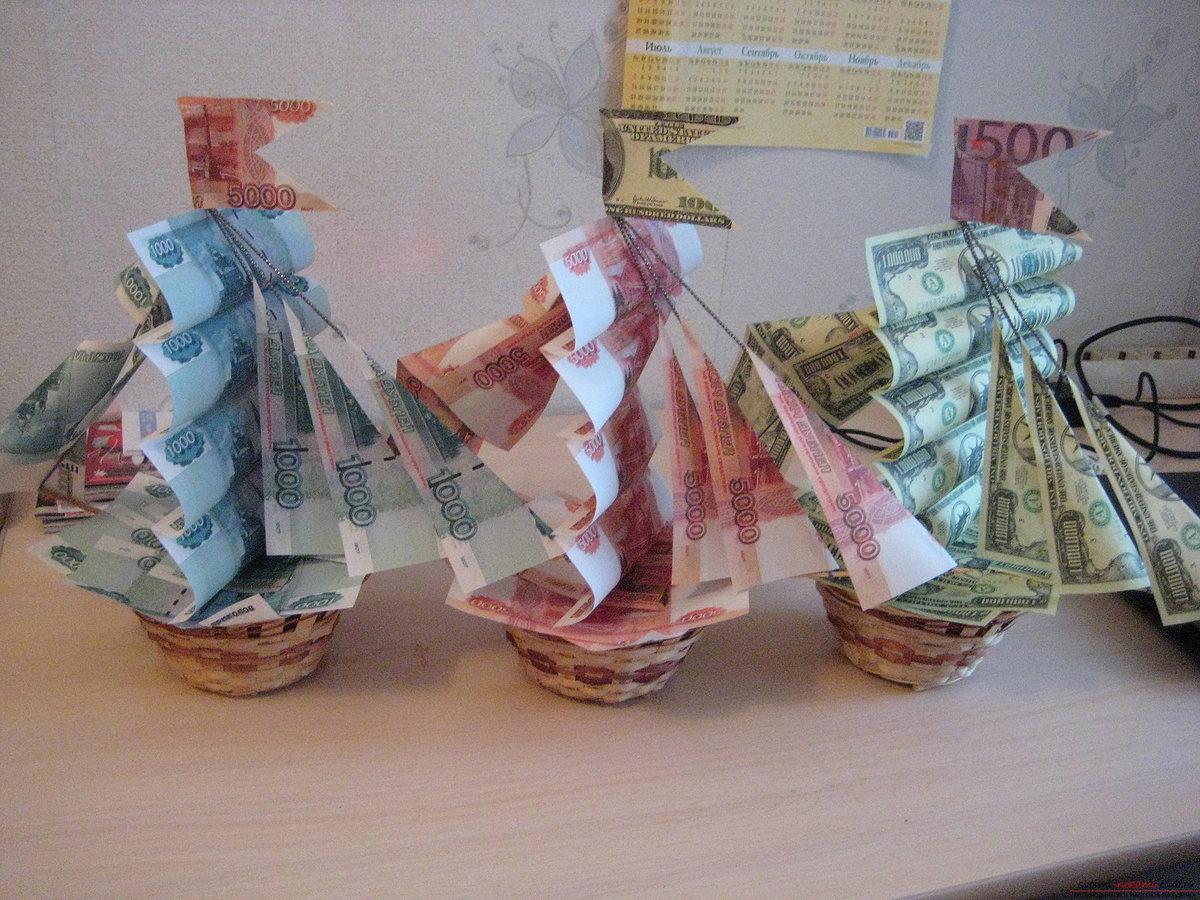 Подарки из денежных купюр 34
