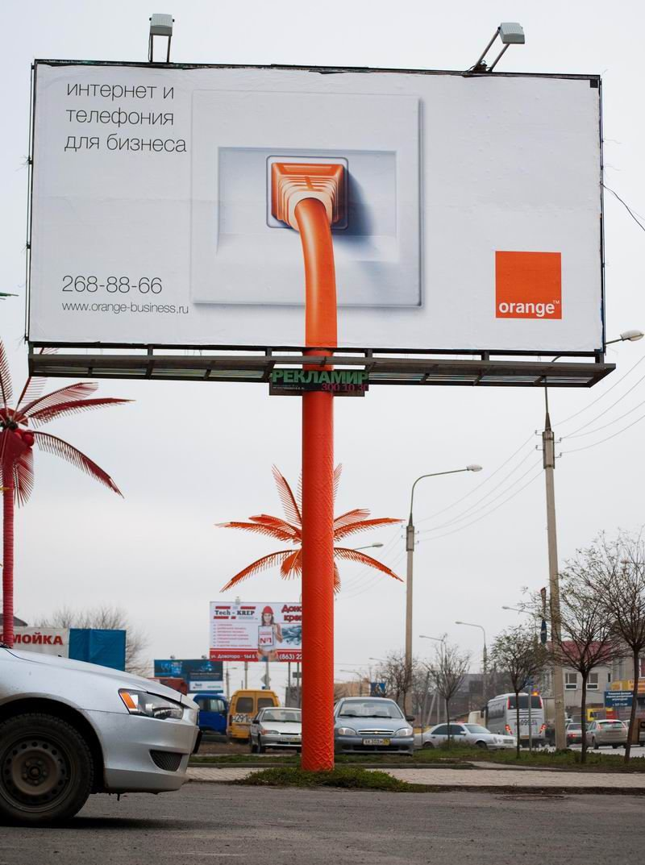 креативная реклама интернета
