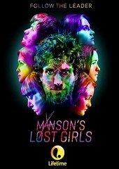 """Пропащие девушки Мэнсона (2016) онлайн смотреть бесплатно hd - xppx  Линда Касабиан поддается гипнотическим чарам Чарли Мэнсона и его самопровозглашенной секты или """"семьи"""". События разворачиваются летом 1969 года."""