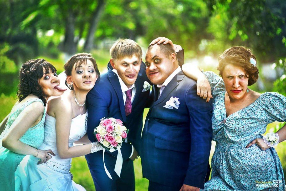 Картинка приколы свадьба