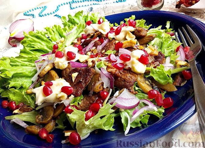 Салат мясной с шампиньонами рецепт