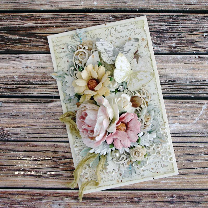 тропинку поцелуев скрап открытки с букетом души, где еще
