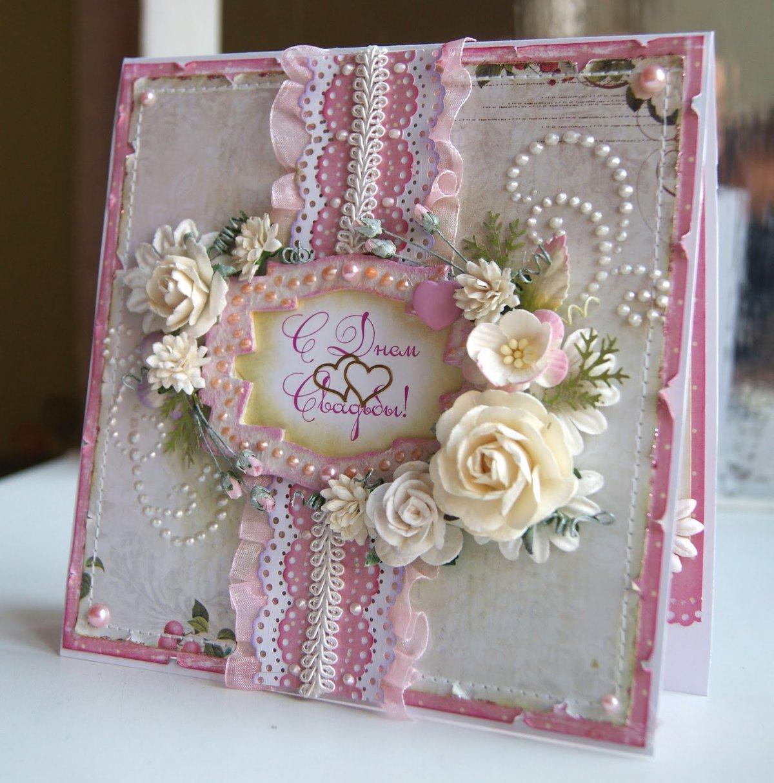 Поздравить подругу, скрапбукинг к свадьбе открытки