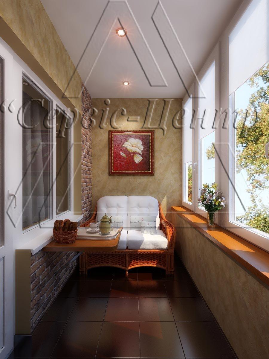 Дизайн балконов и лодж..