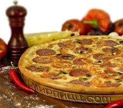 пицца на варшавской