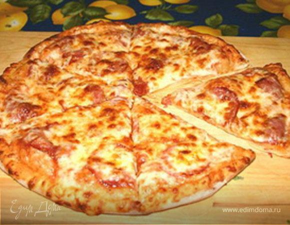 Пицца рецепт в домашних условиях с фото