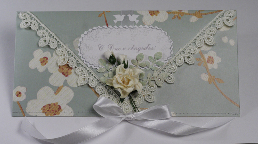 Конверт открытка для денег своими руками на свадьбу, свадьбе для жены