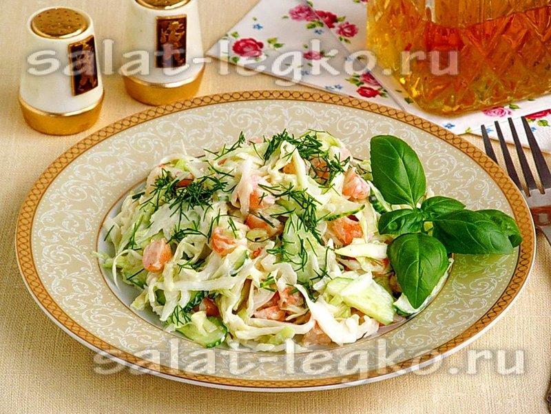 Салат с креветками с капустой с фото