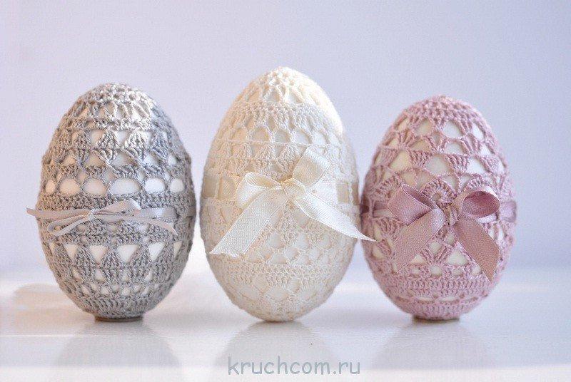 Как крючком обвязать яйцо пасхальное схемы