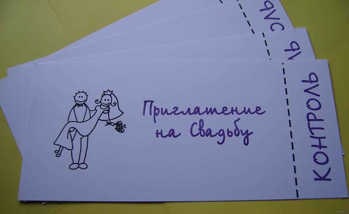 Новосельем шаблоны, открытки своими руками с надписями прикольные