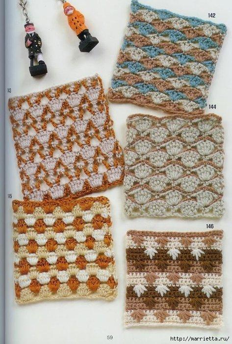 Узоры для вязания крючком разноцветные 155
