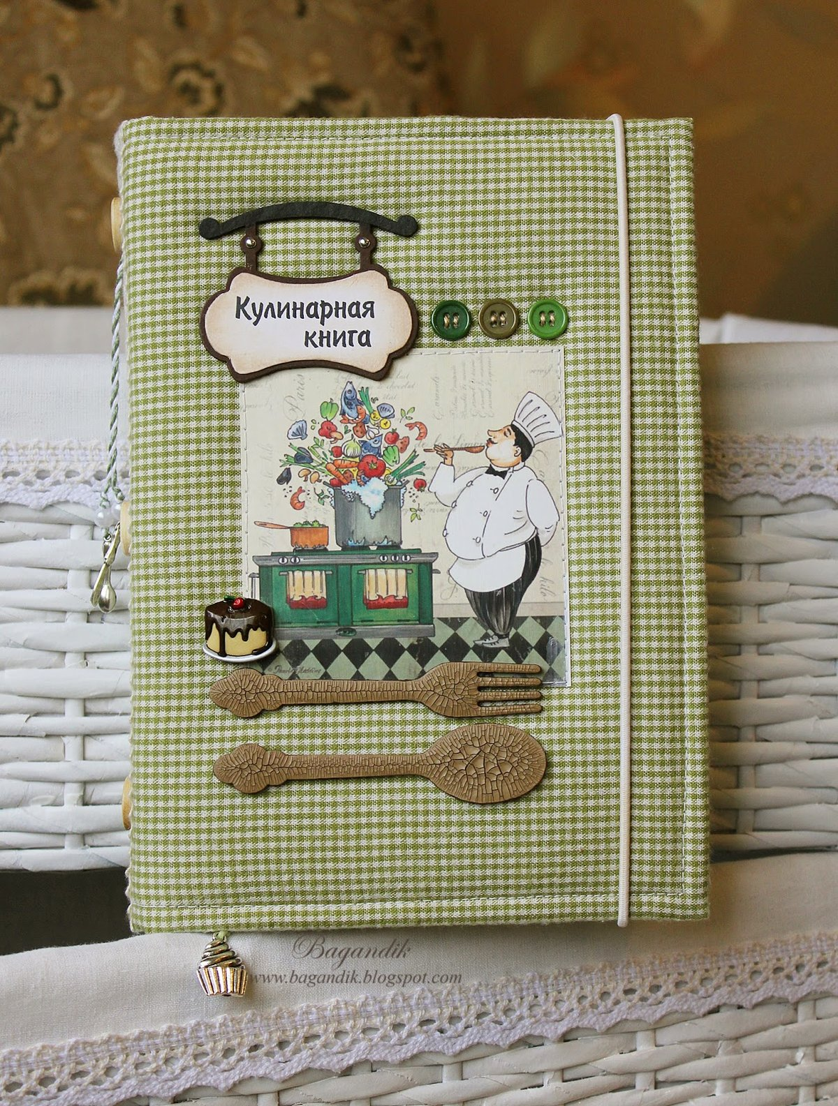 Кулинарная книга своими руками картинки