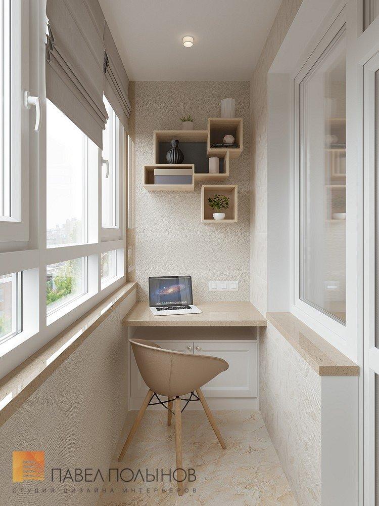 """Лоджия в проекте """"квартира в стиле неоклассика, жк """"до ре ми."""