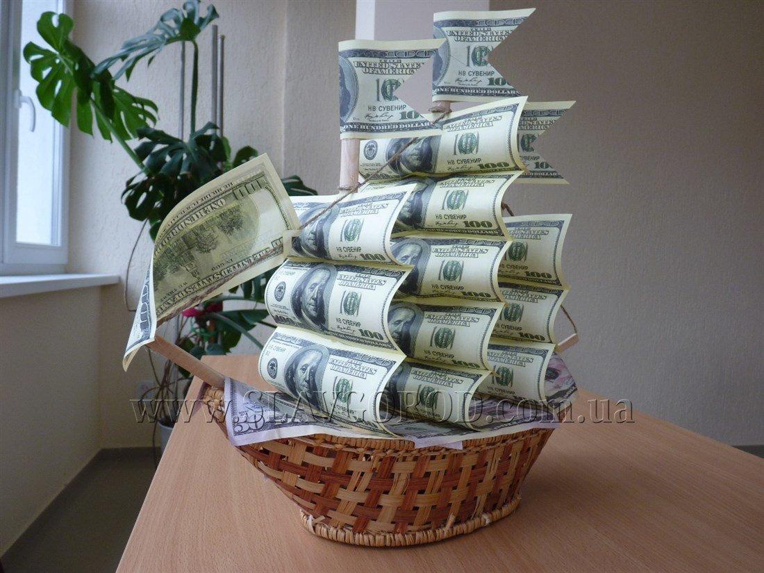 Открытка, открытка корабль из денег