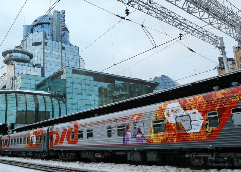 железный дорога цена билета купе самара баку Термобелье оптом производителя