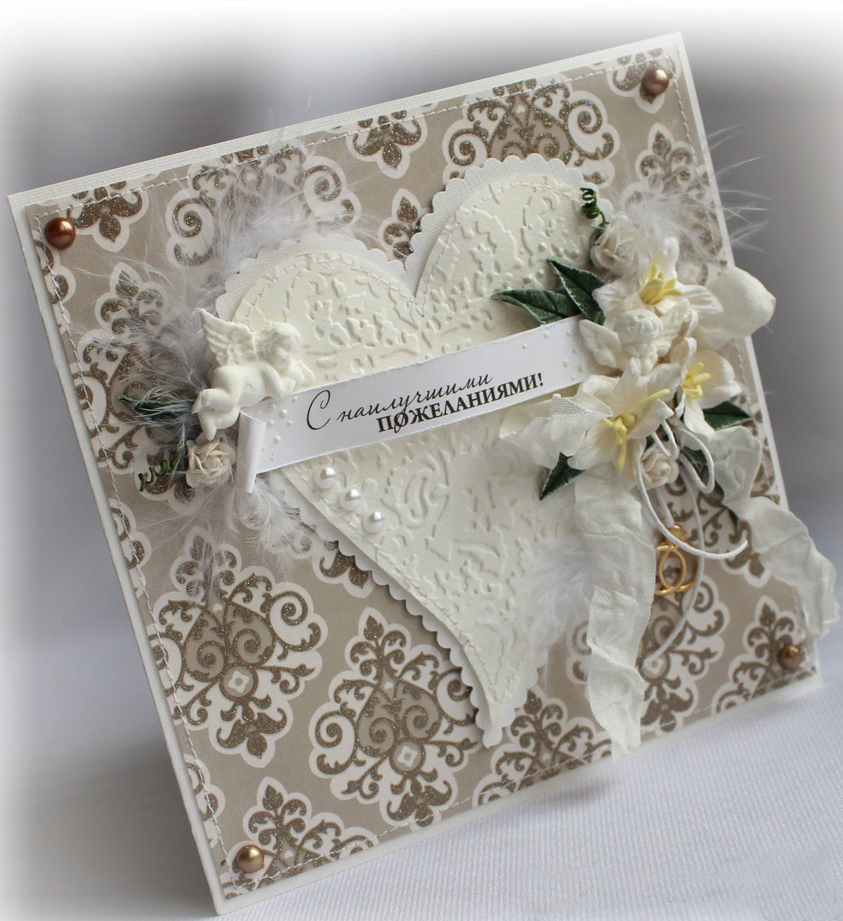 Открытки, открытка со свадьбой скрап