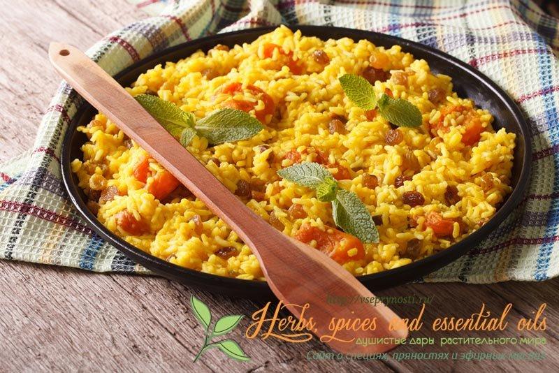 Рис с куркумой рецепт с фото