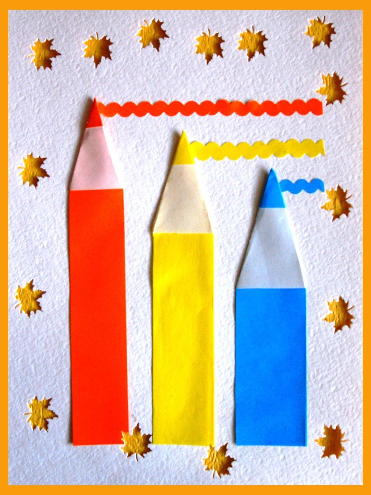 Открытка своими руками с карандашами, открытки анимации девушек