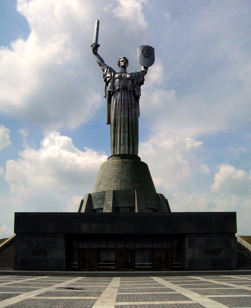 Памятники Киева Мемориальный комплекс «Родина-Мать»
