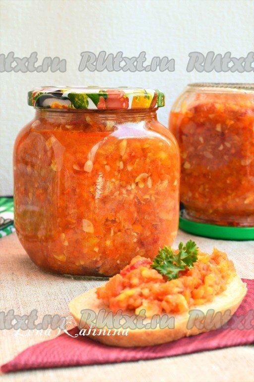 Армянская аджика на зиму рецепты с фото
