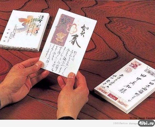 Как отправить открытку в японию по почте, юбилеем лет смешные