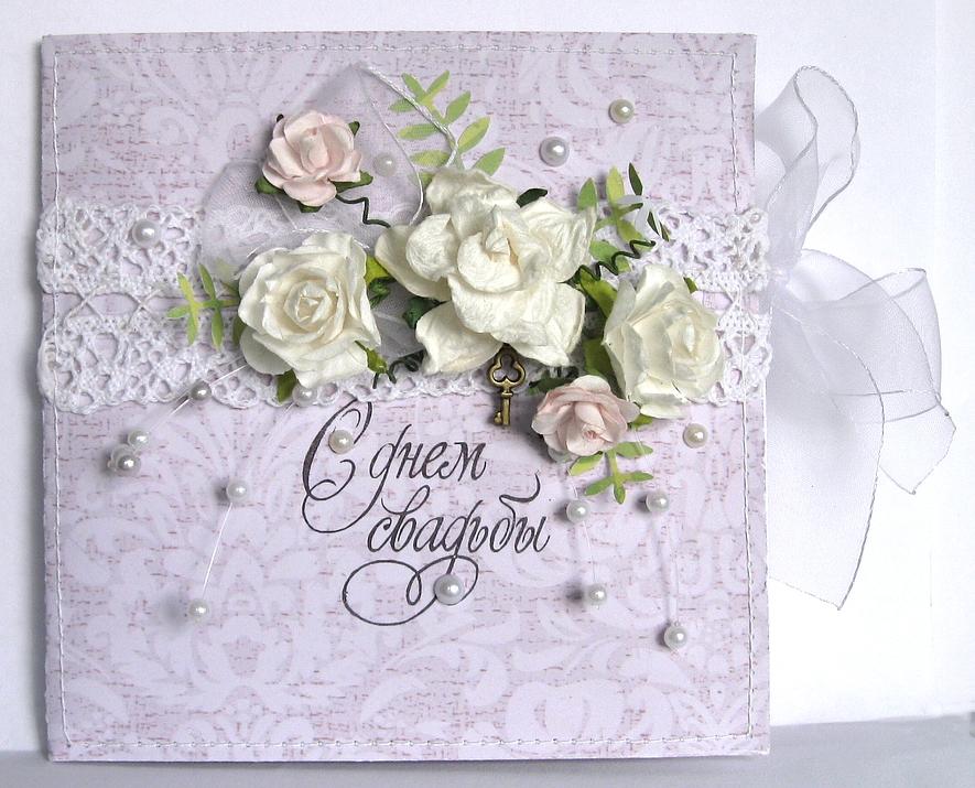 Открытки пятерочке, открытка с днем свадьбы сделать онлайн