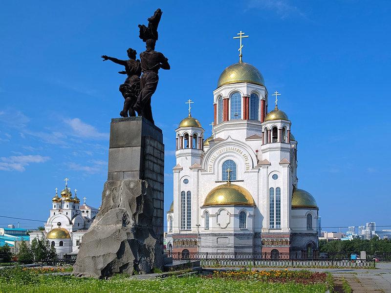 Храм-на-Крови  Святой квартал, 1, Екатеринбург, Россия