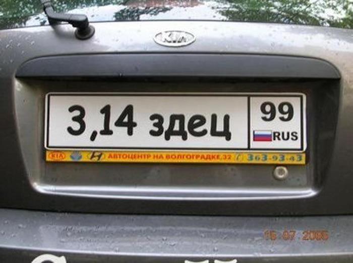 Фото номеров машин украина