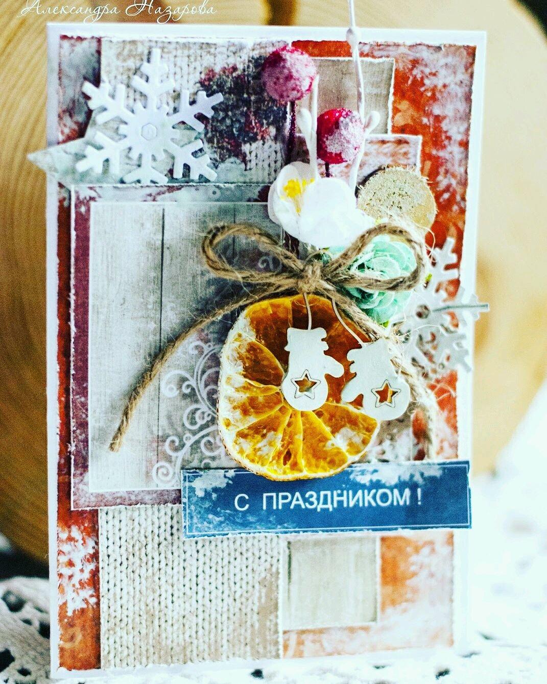 счастье тобой авторские открытки нового года словами, косплей