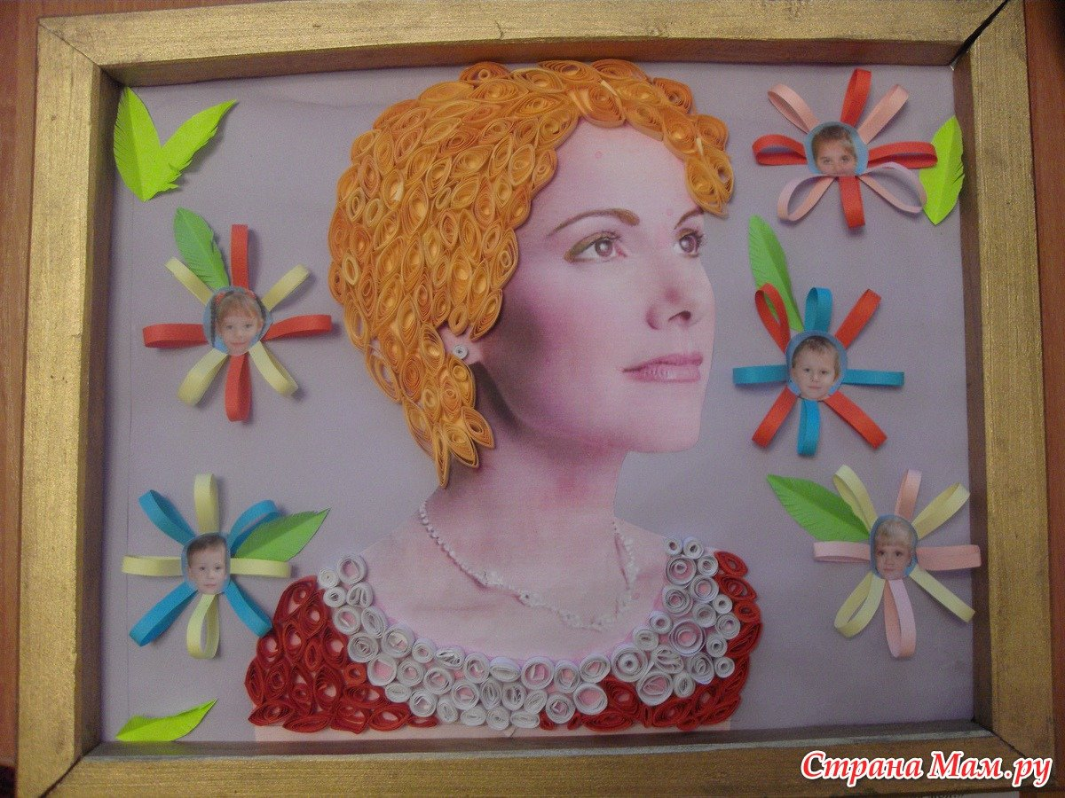Днем, открытка портрет для мамы