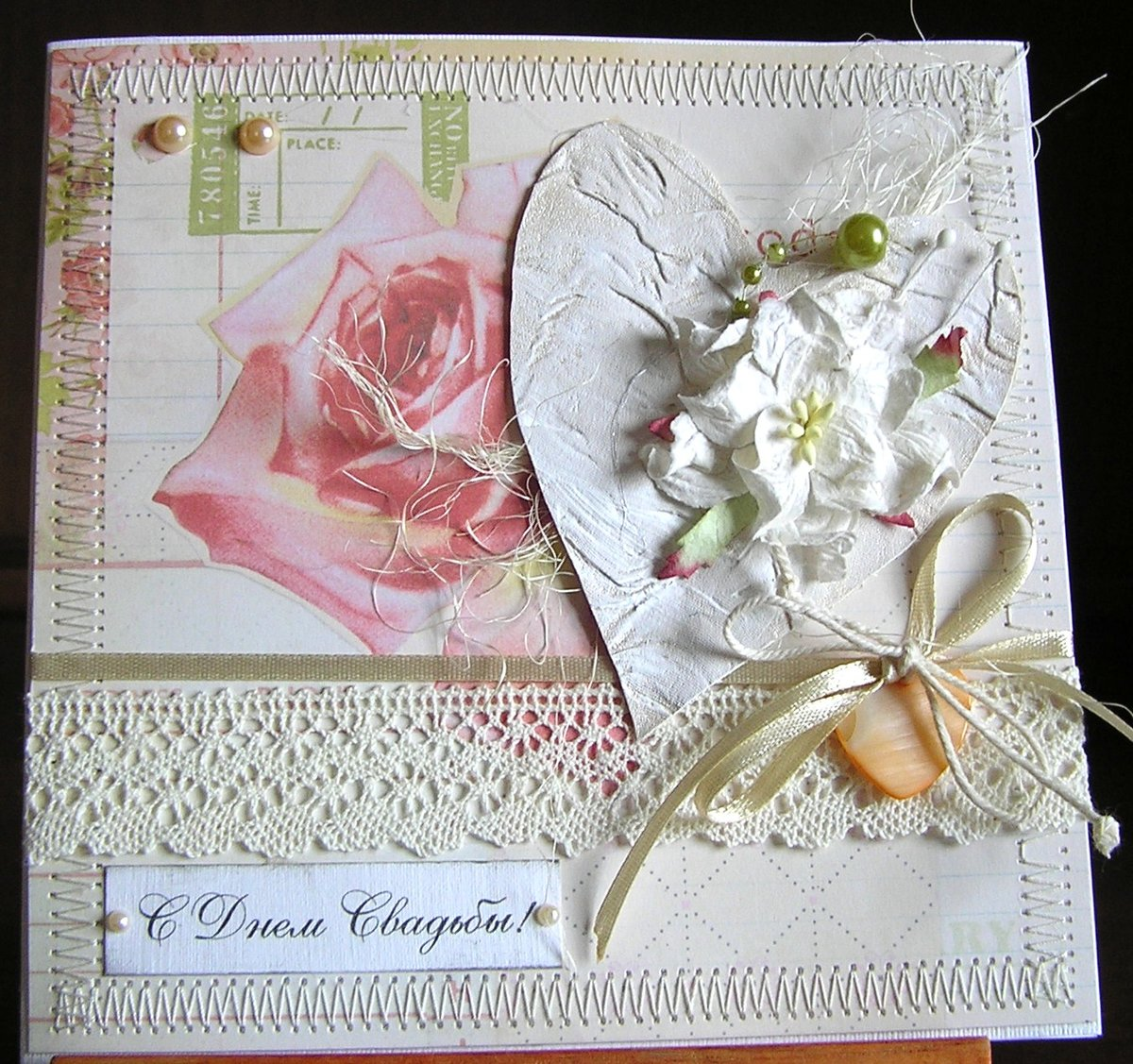 Скрапбукинг идеи открытки на свадьбу, анимация слез