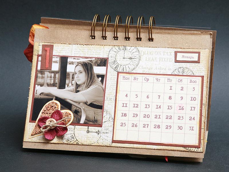 Открытки фото календари, рисунки