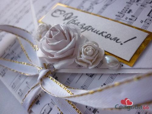 Доброго времени суток, невесты!  Сегодня я покажу как красиво подарить деньги на свадьбу. Сделаем милый конвертик для денег. Если вы любите эксклюзивную кропотливую ручную работу, покажите эту...
