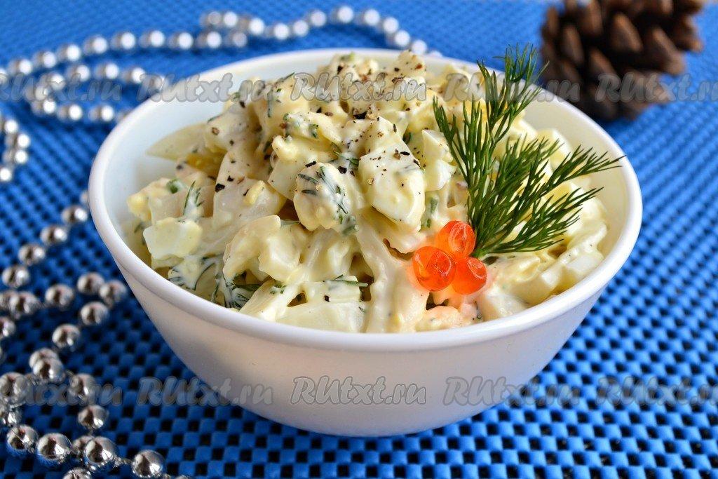 Салат с кальмаром белками яиц