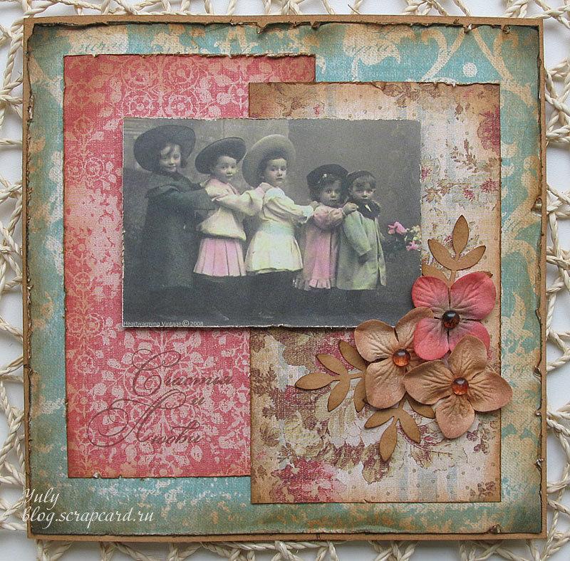 Поздравление бабушке, винтажная открытка из фотографии