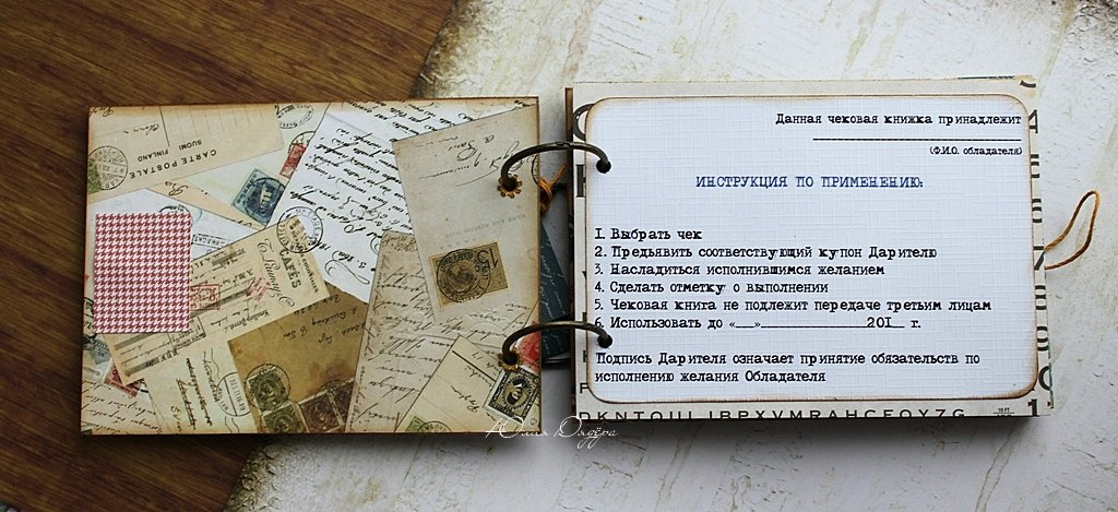Фото картинки для книги желаний