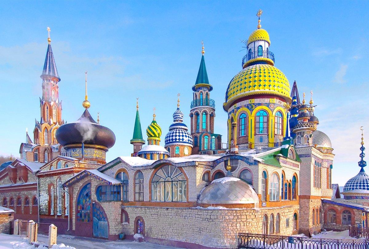 всей России сто можно посетить а москве детям недорого