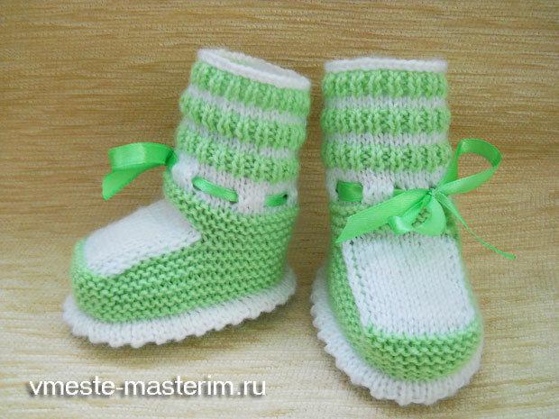 Пинетки – мягкая, удобная, вязаная обувь для деток до одного года.