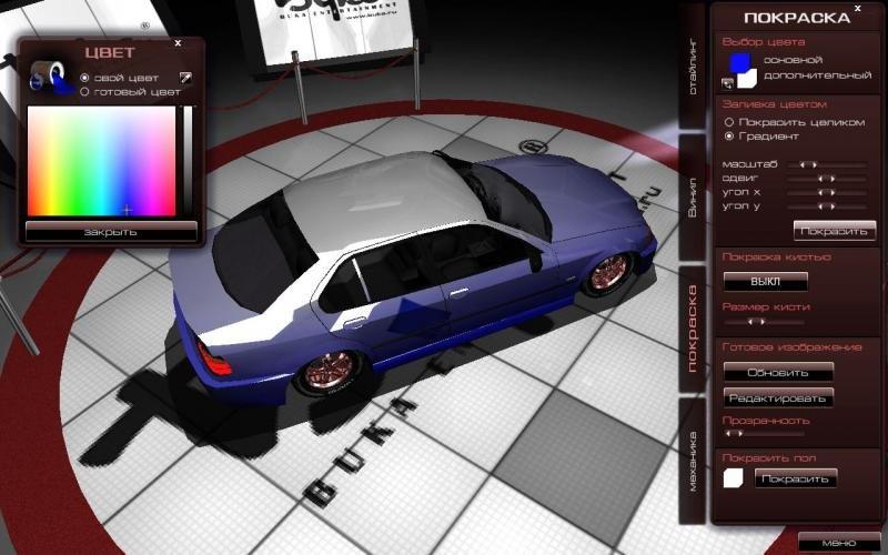 Скачать программа виртуальный тюнинг автомобиля аэрография