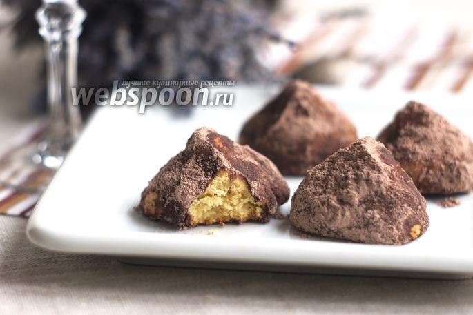 Трюфеля печенье рецепт с фото