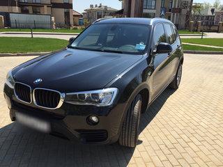 Продажа авто в москве б у частные объявления фотографии самые свежие вакансии бухгалтера