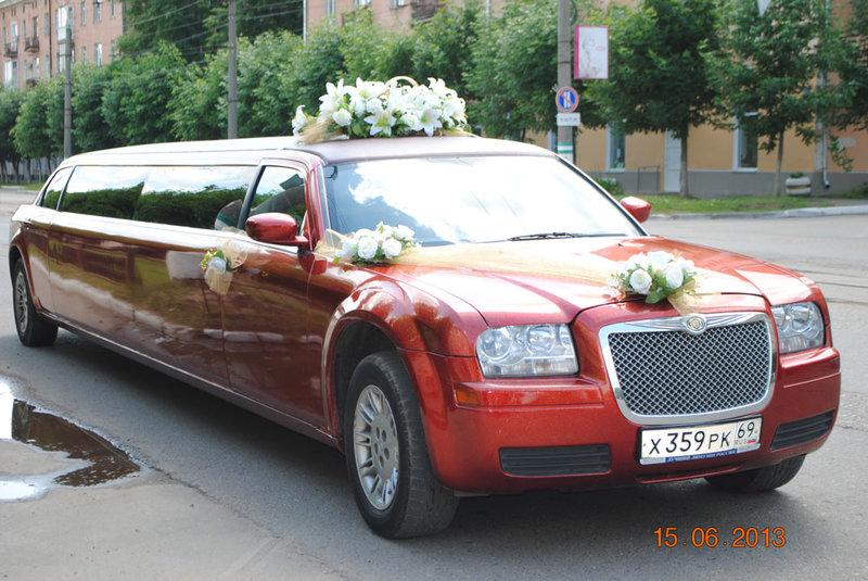Аренда свадебного  в твери