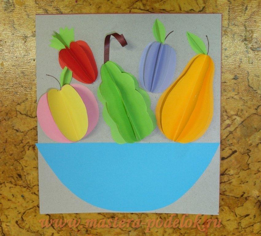 Открытка фрукты из цветной бумаги, картинки для кумы